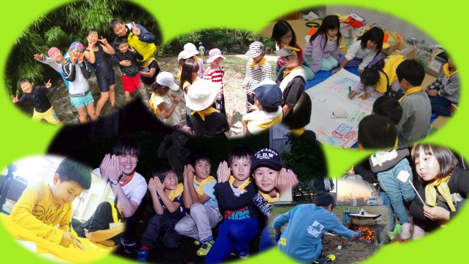 小学生保護者子育ての学校
